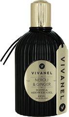 """Vivian Gray Vivanel Neroli & Ginger Bath & Shower Gel - Душ гел и пяна за вана в едно с аромат на нероли и джинджифил от серията """"Vivanel"""" -"""