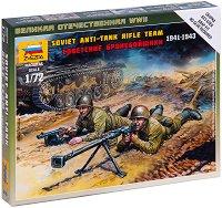 """Съветски противотанков отряд - Комплект от 4 сглобяеми фигури от серията """"Великата отечествена война"""" - макет"""
