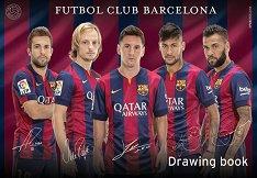 Скицник за рисуване - ФК Барселона - Формат A3