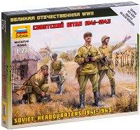 """Съветски щаб от Втората световна война - Комплект от 4 сглобяеми фигури от серията """"Великата отечествена война"""" - макет"""