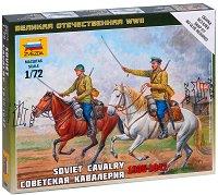 """Съветски кавалеристи - Комплект от 2 сглобяеми фигури от серията """"Великата отечествена война"""" - макет"""