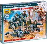 """Германски разузнавателен отряд - Комплект от 4 сглобяеми фигури от серията """"Великата отечествена война"""" -"""