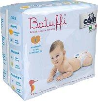 Cam Batuffi - Newborn 1 - Пелени за еднократна употреба за бебета с тегло от 2 до 5 kg -