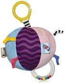 Смееща се топка - Плюшена играчка с вибрация за детска количка или легло -