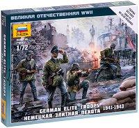 """Германски елитни пехотни части - Комплект от 5 сглобяеми фигури от серията """"Великата отечествена война"""" - макет"""