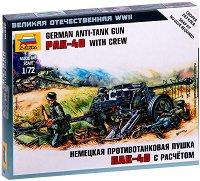 """Германско противотанково оръдие с отряд - PaK-40 - Комплект от 3 сглобяеми фигури от серията """"Великата отечествена война"""" -"""