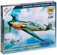 """Германски изтребител - Messerschmitt BF 109F-2 - Сглобяем авиомодел от серията """"Великата отечествена война"""" -"""