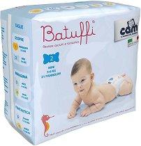 Cam Batuffi - Mini 2 - Пелени за еднократна употреба за бебета с тегло от 3 до 6 kg -