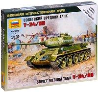 """Съветски среден танк - Т-34 / 85 - Сглобяем модел от серията """"Великата отечествена война"""" - макет"""
