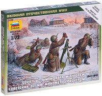 """Съветски миномет 82 mm с екипаж в зимни униформи - Комплект от 5 сглобяеми фигури от серията """"Великата отечествена война"""" - макет"""