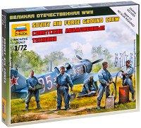"""Съветски екип за авиационна поддръжка - Комплект от 5 сглобяеми фигури от серията """"Великата отечествена война"""" - макет"""