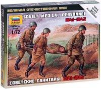 """Съветски медицински персонал - Комплект от 4 сглобяеми фигури от серията """"Великата отечествена война"""" -"""