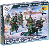 """Германски войници в зимни униформи - Комплект от 5 сглобяеми фигури от серията """"Великата отечествена война"""" - макет"""