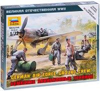 """Германски екип за авиационна поддръжка - Комплект от 5 сглобяеми фигури от серията """"Великата отечествена война"""" -"""
