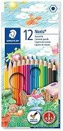 Цветни моливи - Комплект от 12, 24 или 36 цвята