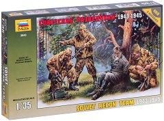 Съветски разузнавателен екип - Комплект от 4 сглобяеми фигури -