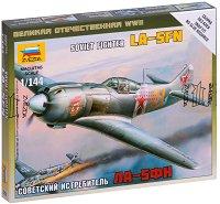 """Съветски изтребител - Лавочкин Ла-5ФН - Сглобяем авиомодел от серията """"Великата отечествена война"""" -"""