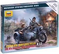 """Немски мотор с кош - BMW R-12 с войници - Комплект от 2 сглобяеми фигури и мотор от серията """"Великата отечествена война"""" - макет"""