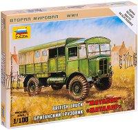 Британски военен камион - Matador - Сглобяем модел -