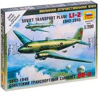 """Съветски транспортен самолет - Лусинов-2 - Сглобяем авиомодел от серията """"Великата отечествена война"""" - макет"""