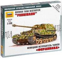 """Германски танков изтребител - Sd.Kfz. 184 Ferdinand - Сглобяем модел  от серията """"Великата отечествена война"""" - макет"""
