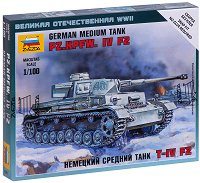 """Германски среден танк - Pz. Kpfw. IV F2 - Сглобяем модел от серията """"Великата отечествена война"""" - макет"""