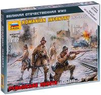 """Румънска пехота - Комплект от 4 сглобяеми фигури от серията """"Великата отечествена война"""" - макет"""