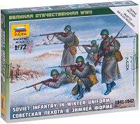 """Съветска пехота в зимни униформи - Комплект от 4 сглобяеми фигури от серията """"Великата отечествена война"""" -"""