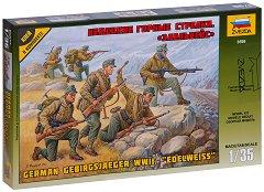Германски планински стрелци - Комплект от 6 сглобяеми фигури -