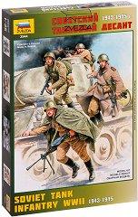 Съветска танкова пехота от Втората световна война - Комплект от 4 сглобяеми фигури - макет