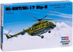 Руски хеликоптер - Ми-8МТ / Ми-17 Hip-H - Сглобяем авиомодел -