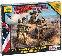 Противотанкова ракетна система - М-47 Dragon с екипаж от армията на САЩ - Комплект от 3 сглобяеми фигури -