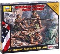 "Преносима картечница М2 ""Browning"" с екипаж - Комплект от 3 сглобяеми фигури -"