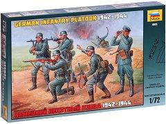Германска пехота през Втората световна война - Комплект от 35  сглобяеми фигури -
