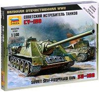 """Съветско самоходно оръдие - СУ-100 - Сглобяем модел  от серията """"Великата отечествена война"""" - макет"""