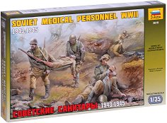 Съветски медицински персонал от Втората световна война - Комплект от 5  сглобяеми фигури - макет