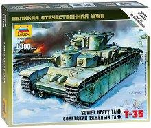 """Съветски танк - Т-35 - Сглобяем модел  от серията """"Великата отечествена война"""" - макет"""