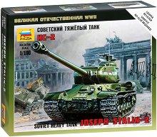 """Съветски тежък танк - ИС-2 - Сглобяем модел  от серията """"Великата отечествена война"""" - макет"""