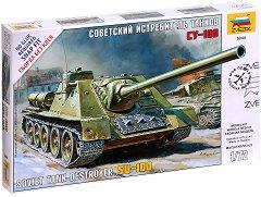Съветска самоходна артилерийска установка - СУ-100 - Сглобяем модел - макет