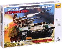 Руски танк - БМПТ Терминатор - Сглобяем модел -