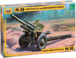 Съветска гаубица - М-30 - Сглобяем модел -
