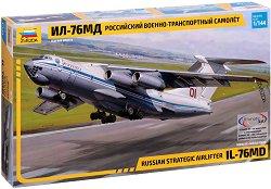 Съветски военнотранспортен самолет - Илюшин Ил-76 МД - Сглобяем авиомодел - макет