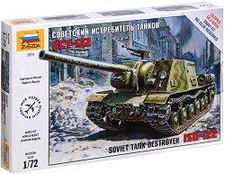Съветско самоходно оръдие - ИСУ - 122 - Сглобяем модел -
