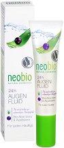 Neobio 24H Eye Fluid - Околоочен флуид с алое вера и акай бери - масло