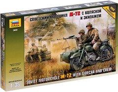 Съветски мотоциклет с кош - Урал М-72 с екипаж - Сглобяем модел -