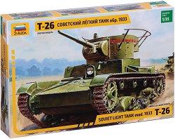 Съветски танк - T-26 - Сглобяем модел - макет