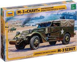 Американски брониран автомобил - M-3 Scout - Сглобяем модел -