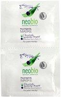 Neobio Hydrating Mask - Хидратираща маска за лице с алое вера и акай бери 2 x 7.5 ml - мокри кърпички