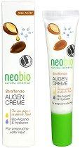 Neobio Firming Eye Cream - Стягащ околоочен крем с арганово масло и хиалуронова киселина - шампоан
