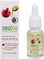 Neobio Rich Facial Oil - Овлажняващо масло за лице с нар и арган - сенки